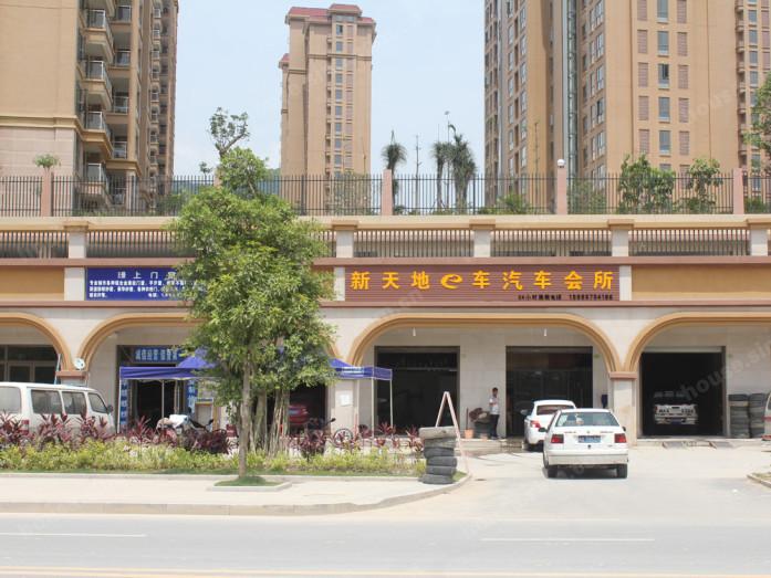 连江潘渡乡贵居苑贵安新天地_1
