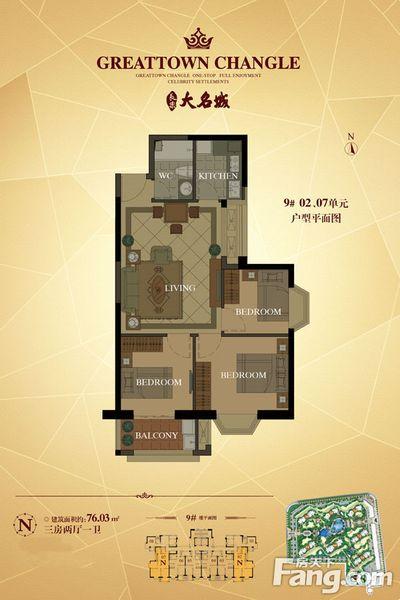 长乐香江国际单身公寓