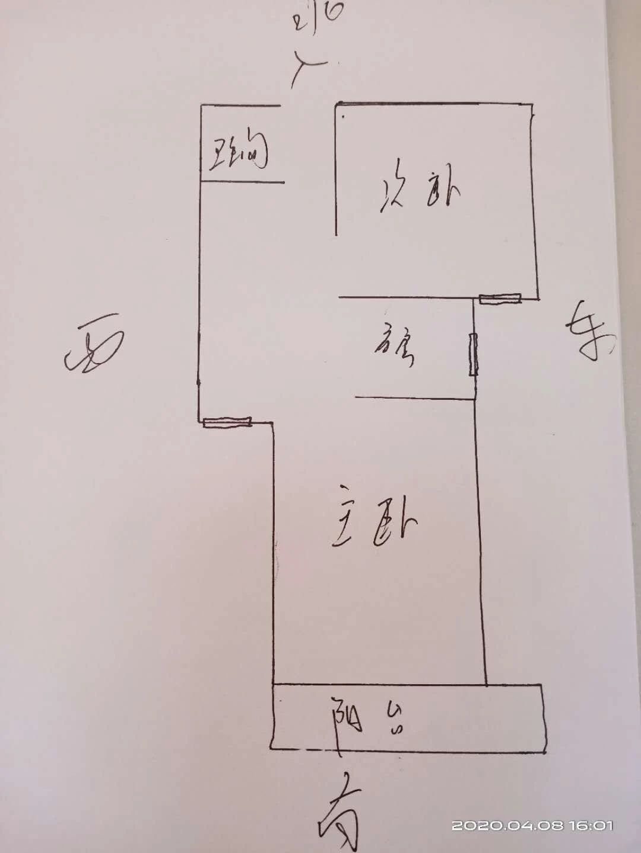 仓山区螺洲新城三区