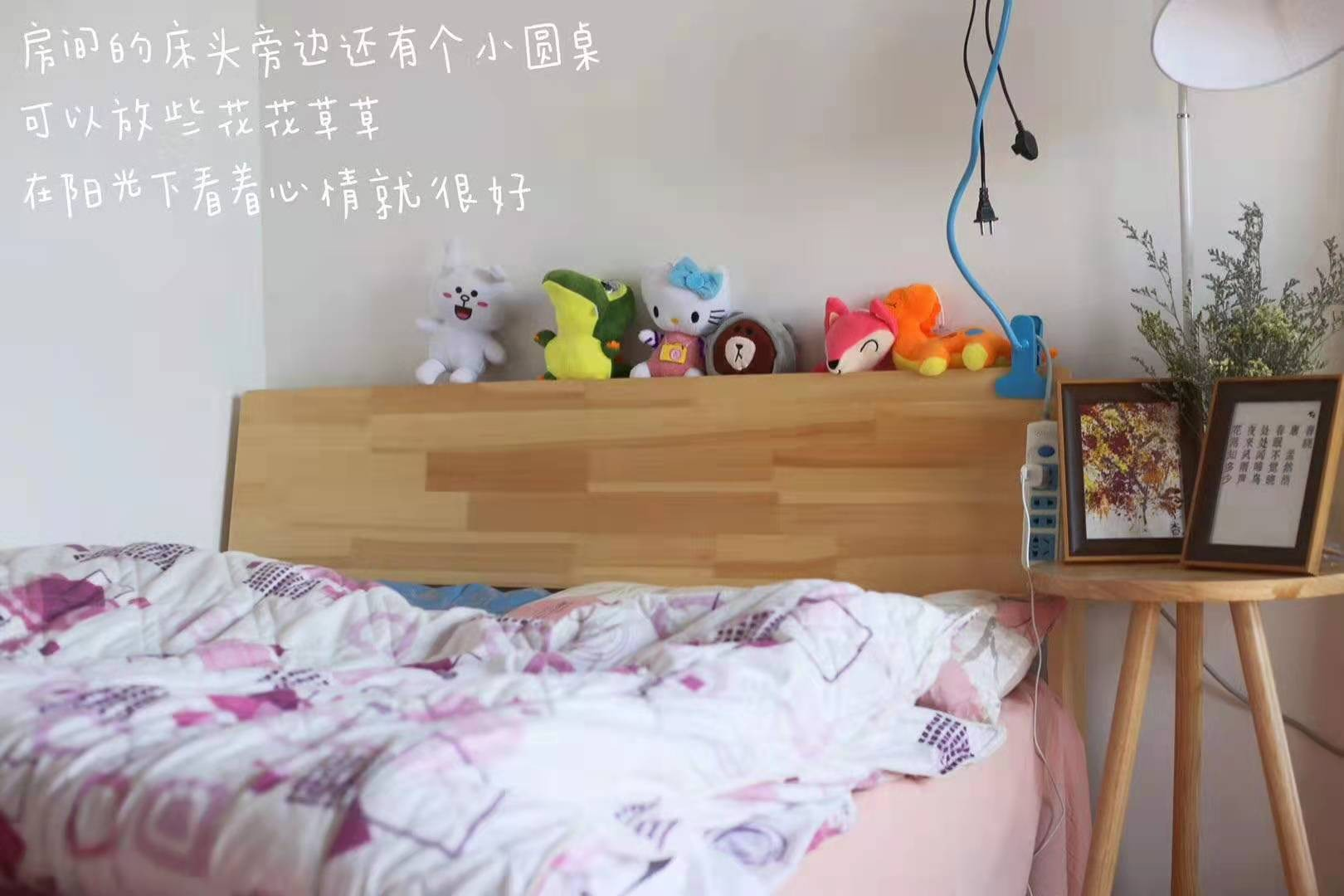 晋安区金辉优步大道_3